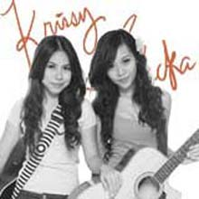 Krissy And Ericka 1251 guitar chords