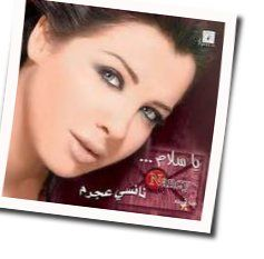 Nancy Ajram guitar chords for Yay