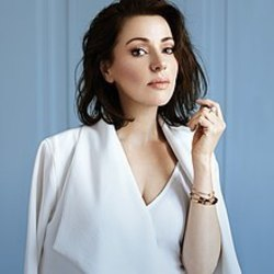 Tina Arena chords for Greatest gift