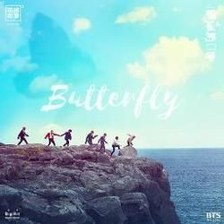 BTS tabs for Butterfly