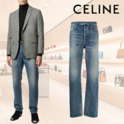 Céline tabs and guitar chords