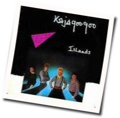 Kajagoogoo bass tabs for Rocket boy