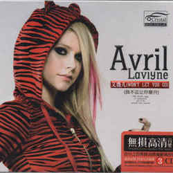 Avril Lavigne bass tabs for All you will never know
