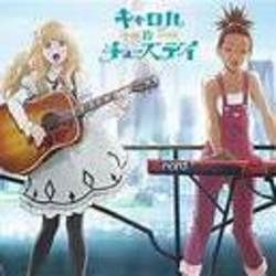 Misc Cartoons guitar chords for Carole and tuesday - the loneliest girl
