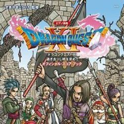 Misc Computer Games bass tabs for Dragon quest xi - overture