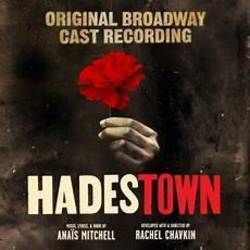 Misc Soundtrack guitar chords for Hadestown - wait for me reprise